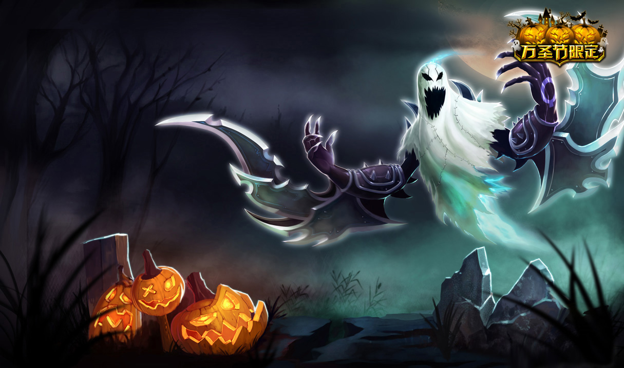 Haunting Nocturne Skin - Chinese - League of Legends ...