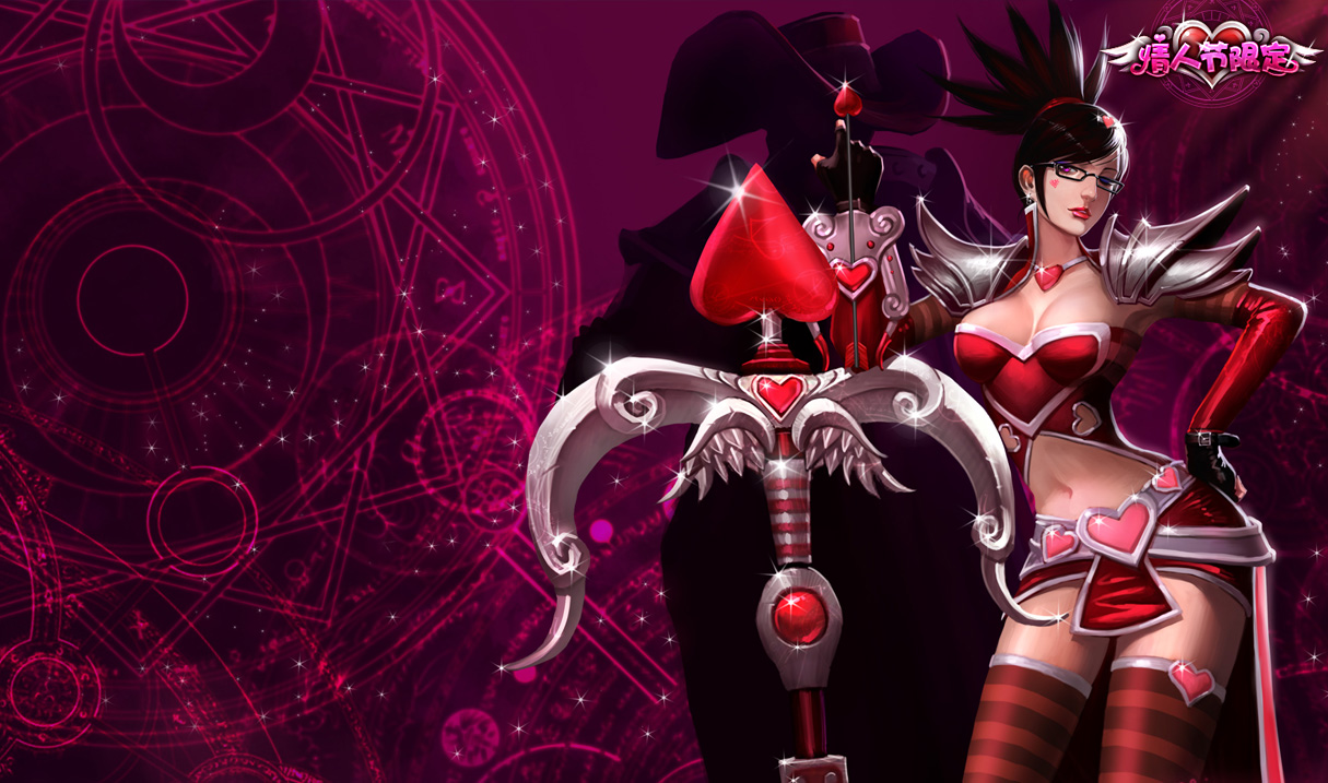 Heartseeker Vayne Skin - Chinese - League of Legends ...