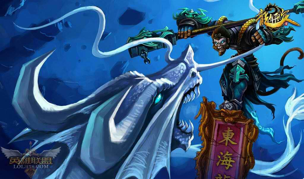 Jade Dragon Wukong Skin - Chinese